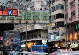 Barrio de Kowloon(Hong Kong)