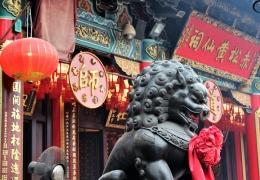 Templo Wong Tai Sin en Hong Kong